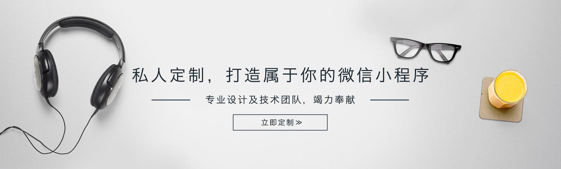 内页 Banner